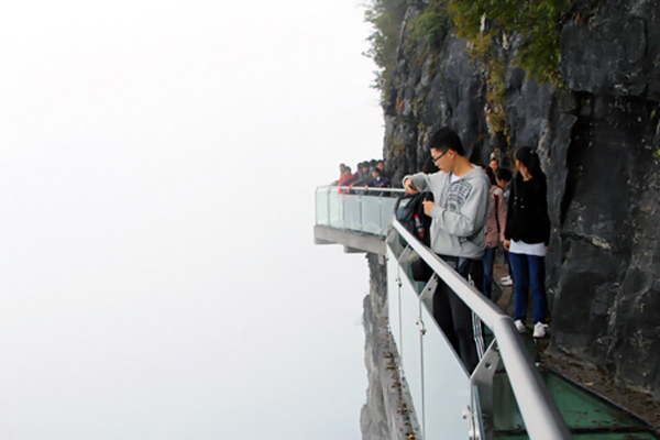 China Mountain Glass Walkway 3