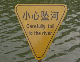 carefully_fall_river