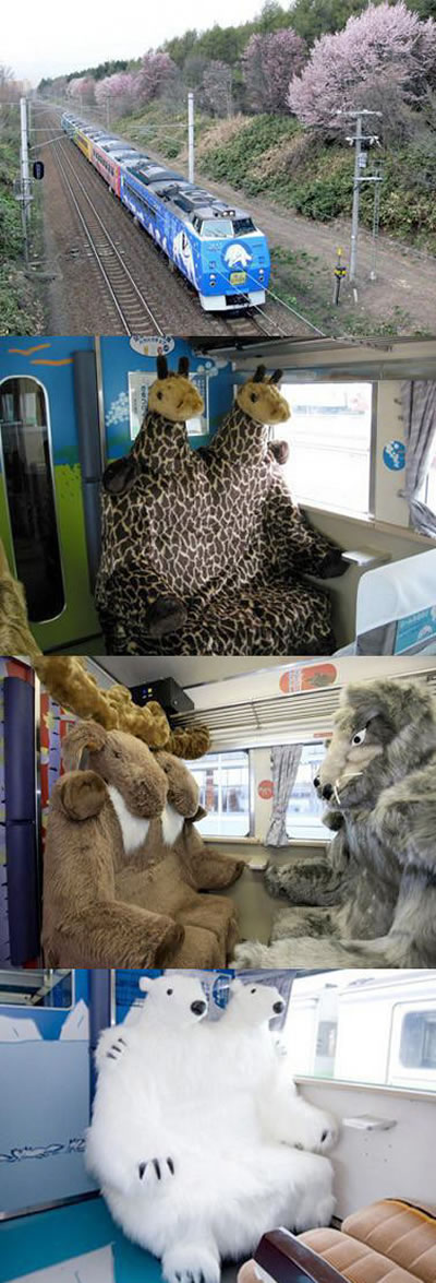Japanese Zoo train lets You Sit On The Laps Of Animals