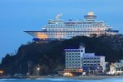 It's Not A Ship It's A Hotel: Sun Cruise In Jungdongjin Korea
