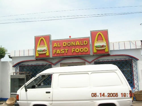 al donald fast food