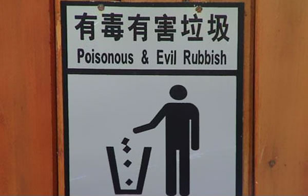 Chinese Sign Translation Fails 12