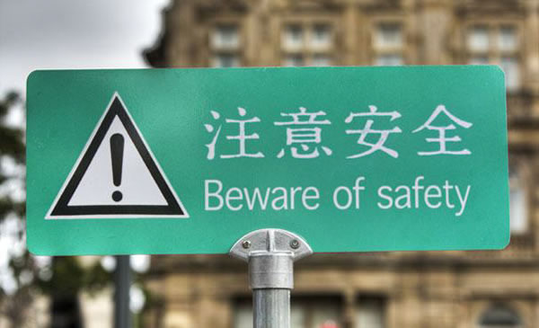 Chinese Sign Translation Fails 16
