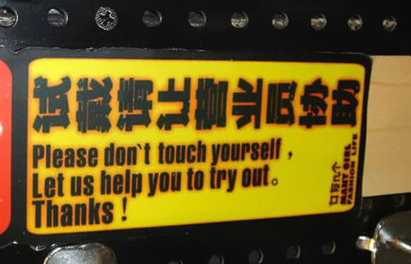 Chinese Sign Translation Fails 21