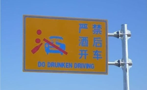 Chinese Sign Translation Fails 23