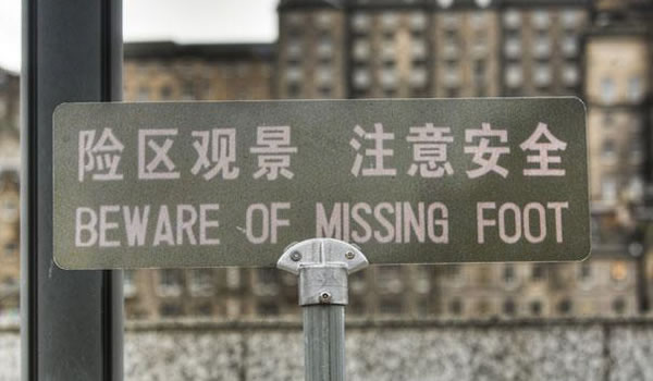 Chinese Sign Translation Fails 5