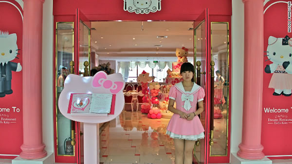 Hello Kitty Dream Restaurant