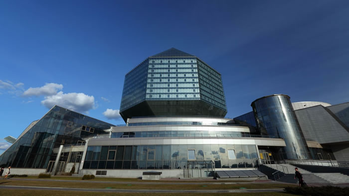 29 The National Library, Minsk, Belarus - Online Architecture Gallery Top 50 Most Amazing Designs In The World