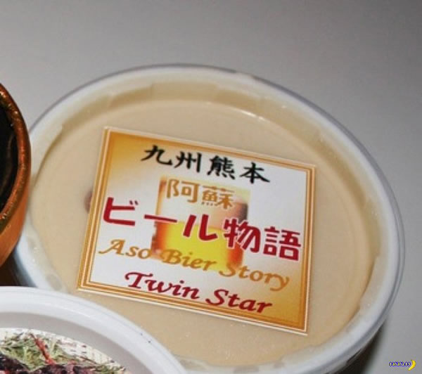 These Crazy Ice Cream Flavors In Japan Will Shock You 11