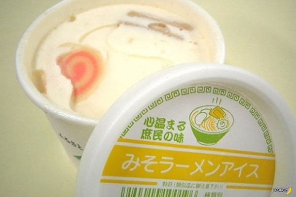 These Crazy Soft Ice Cream Flavors In Japan Will Shock You 3