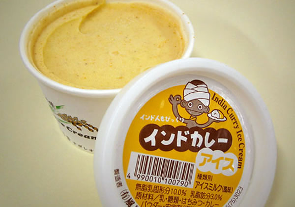 These Crazy Soft Ice Cream Flavors In Japan Will Shock You 7