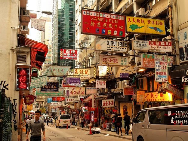 15 Crazy Things You'll Only Discover In Hong Kong 1