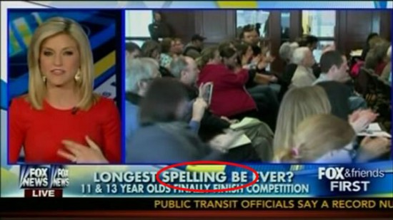 17 Of The Most Funniest TV News Caption Fails 4