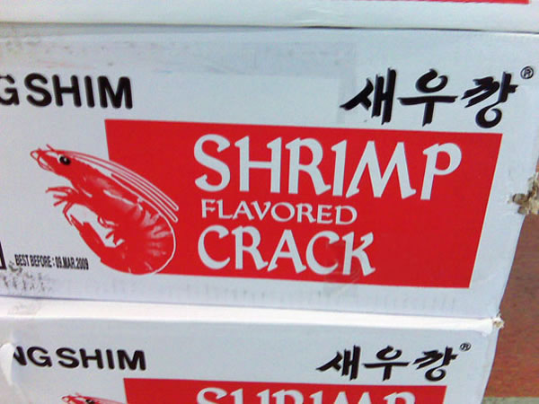 10 Of The Worst Food Name Fails Ever 7
