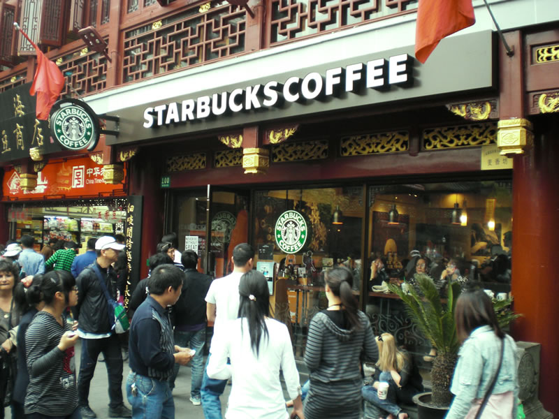 10 Facts You Probably Didn't Know About Starbucks 10