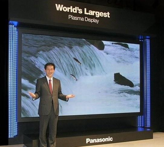 The World's Largest Plasma Television